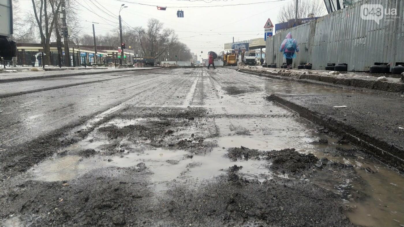 В Одессе закрыли один из самых оживленных участков дороги: ожидаются пробки - ФОТО, фото-14, ФОТО: Александр Жирносенко.
