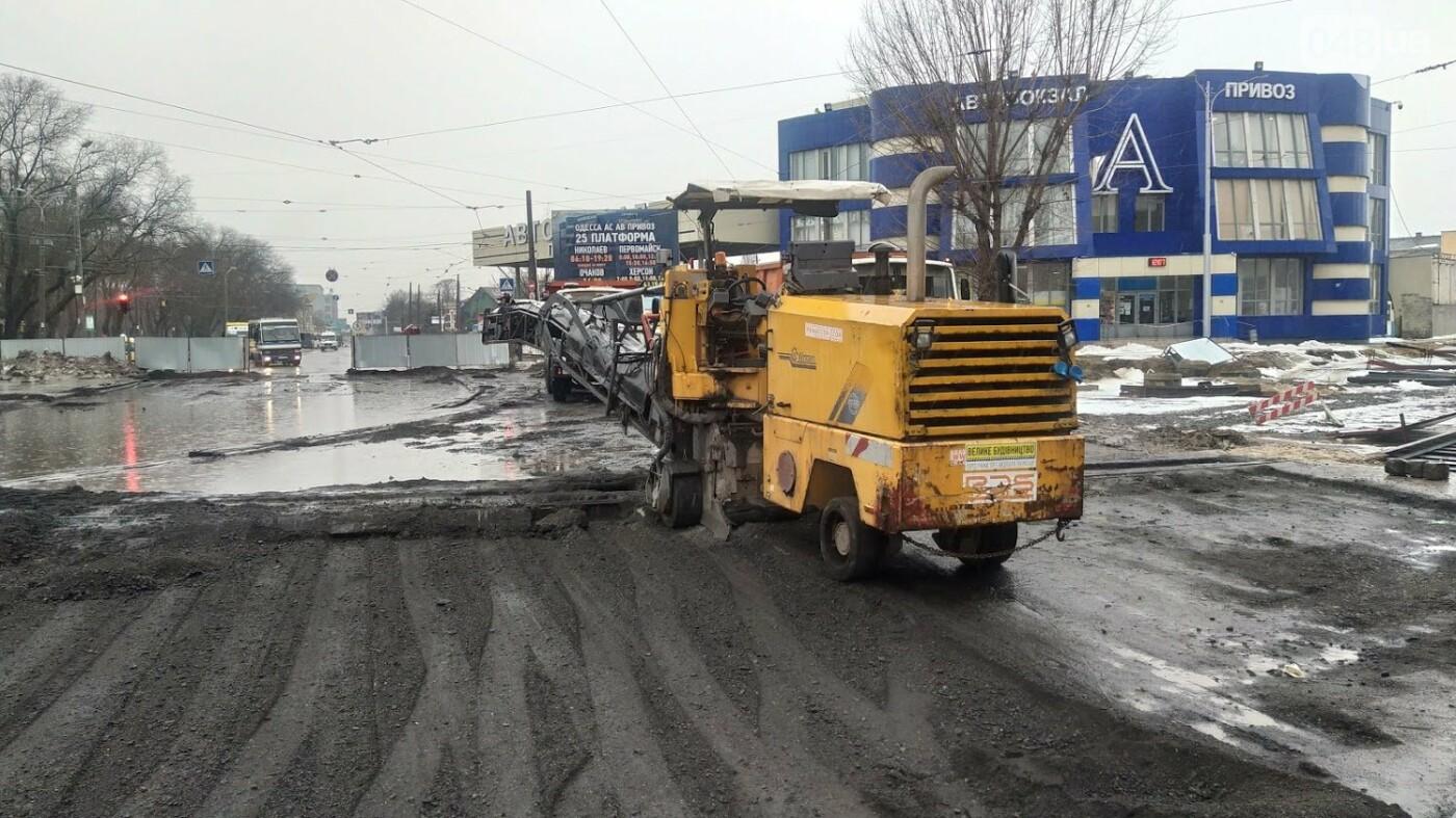 В Одессе закрыли один из самых оживленных участков дороги: ожидаются пробки - ФОТО, фото-16, ФОТО: Александр Жирносенко.