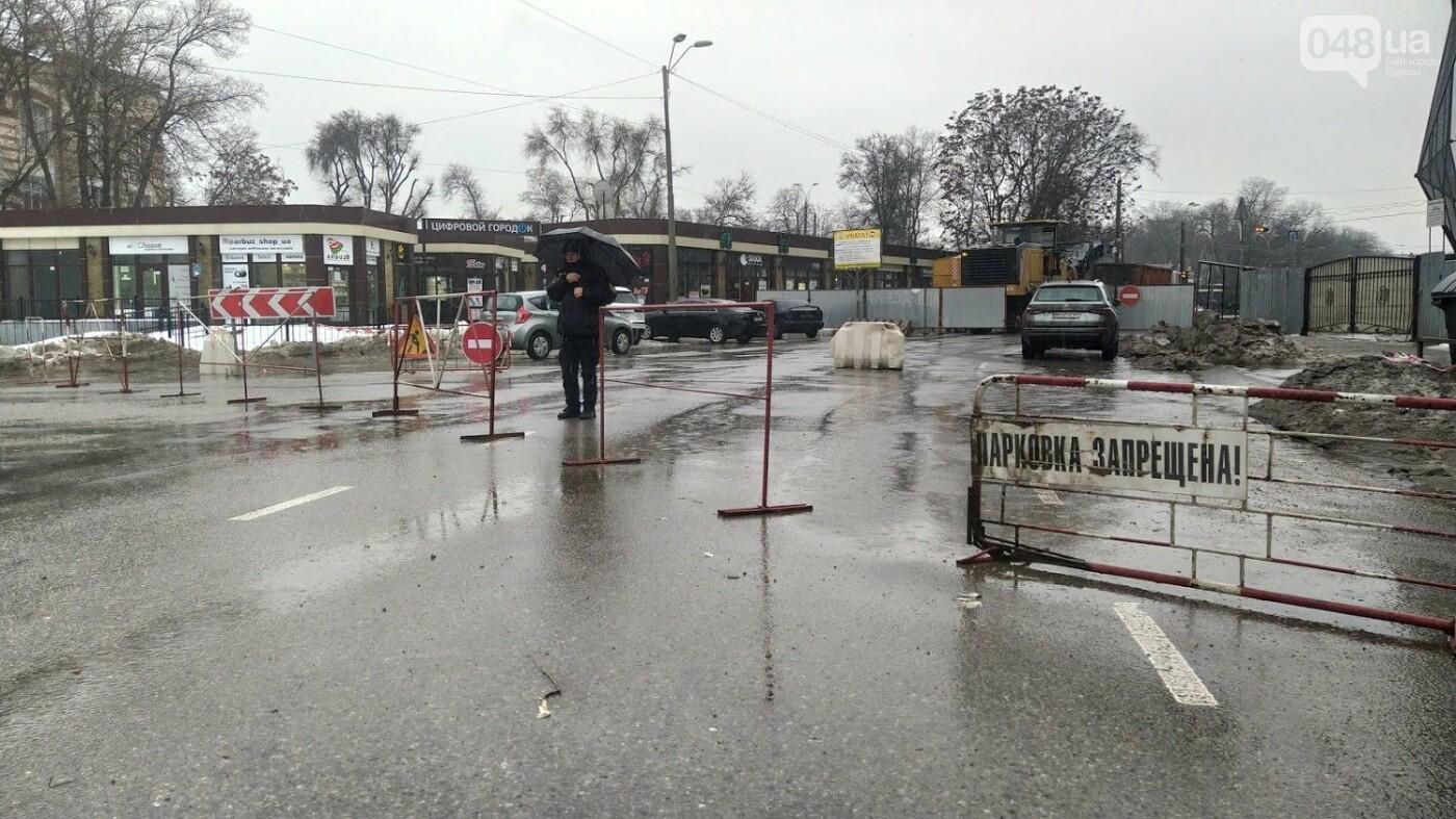 В Одессе закрыли один из самых оживленных участков дороги: ожидаются пробки - ФОТО, фото-18, ФОТО: Александр Жирносенко.