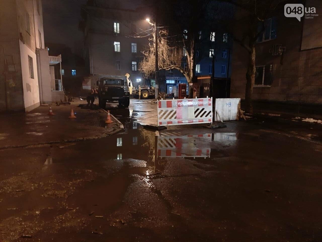 В Одессе ещё одну улицу перекрыли из-за ремонтных работ, - ФОТО, фото-3