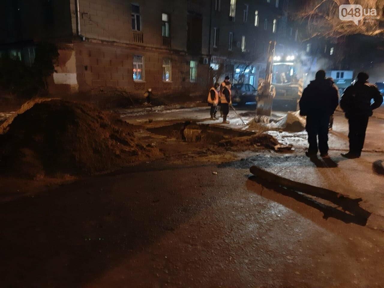 В Одессе ещё одну улицу перекрыли из-за ремонтных работ, - ФОТО, фото-2