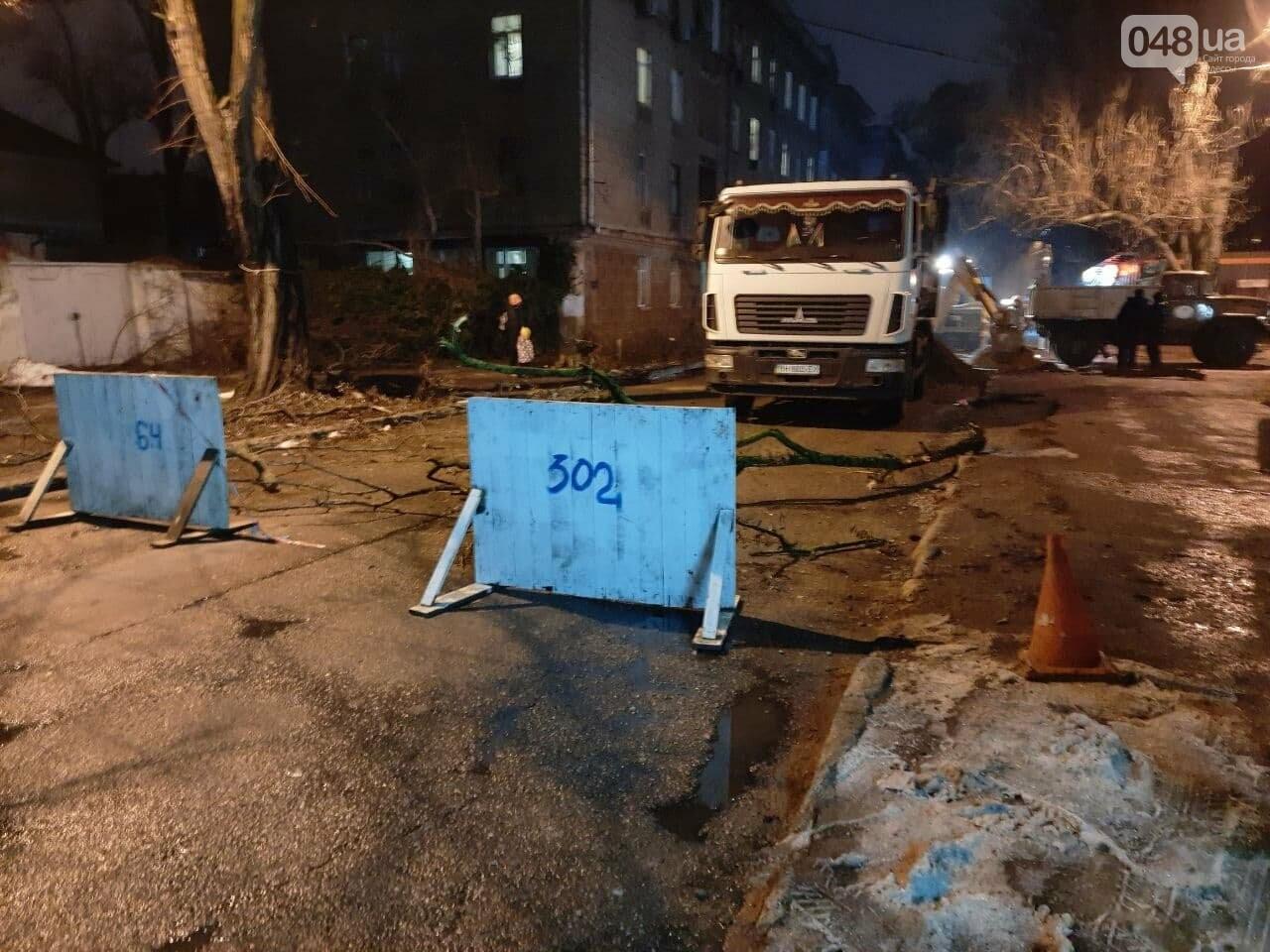 В Одессе ещё одну улицу перекрыли из-за ремонтных работ, - ФОТО, фото-1