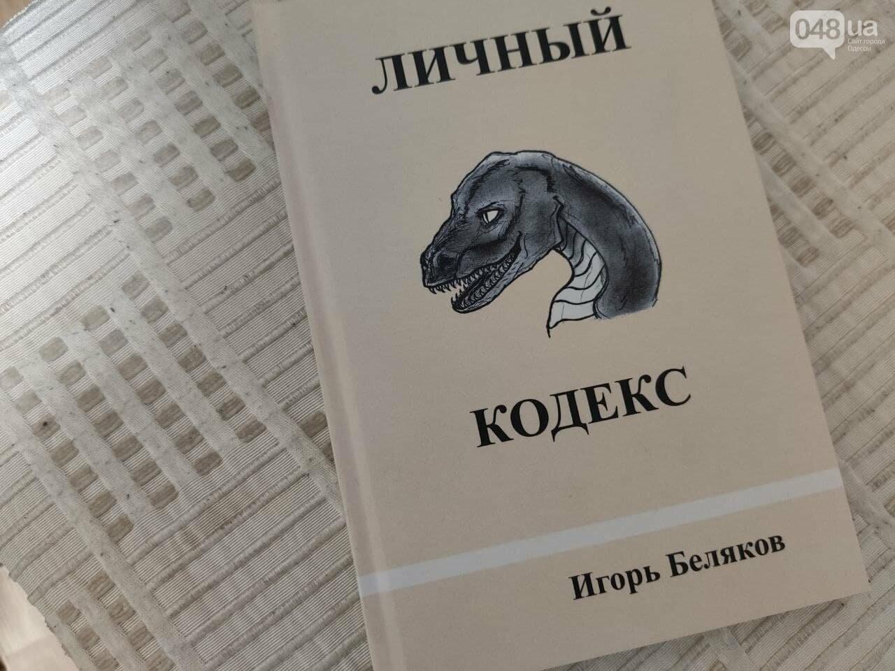 """""""У меня есть ощущение, что это я тигра родил"""": интервью с директором одесского зоопарка Игорем Беляковым, фото-2"""