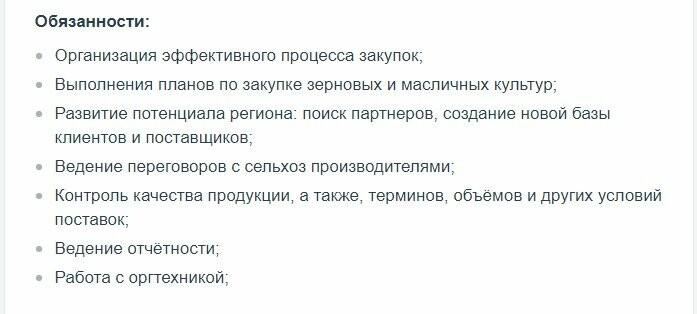 Работа в Одессе: куда пойти без опыта, но с высокой зарплатой, фото-66