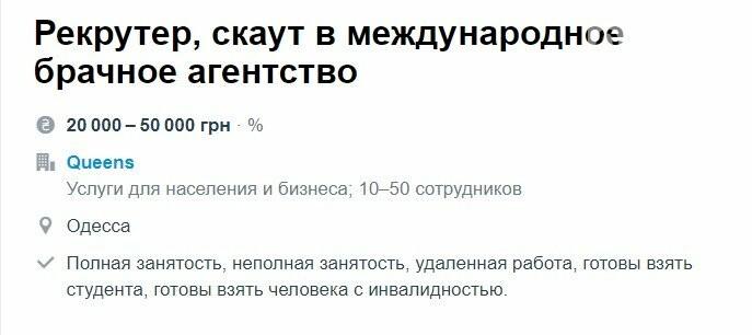 Работа в Одессе: куда пойти без опыта, но с высокой зарплатой, фото-99