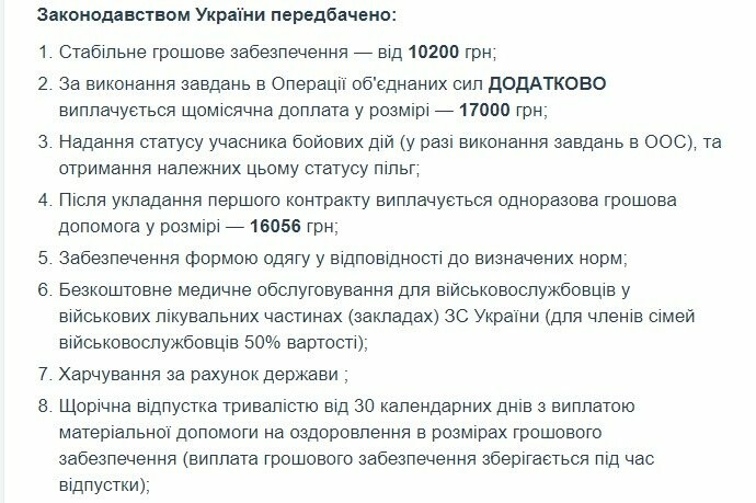 Работа в Одессе: куда пойти без опыта, но с высокой зарплатой, фото-22