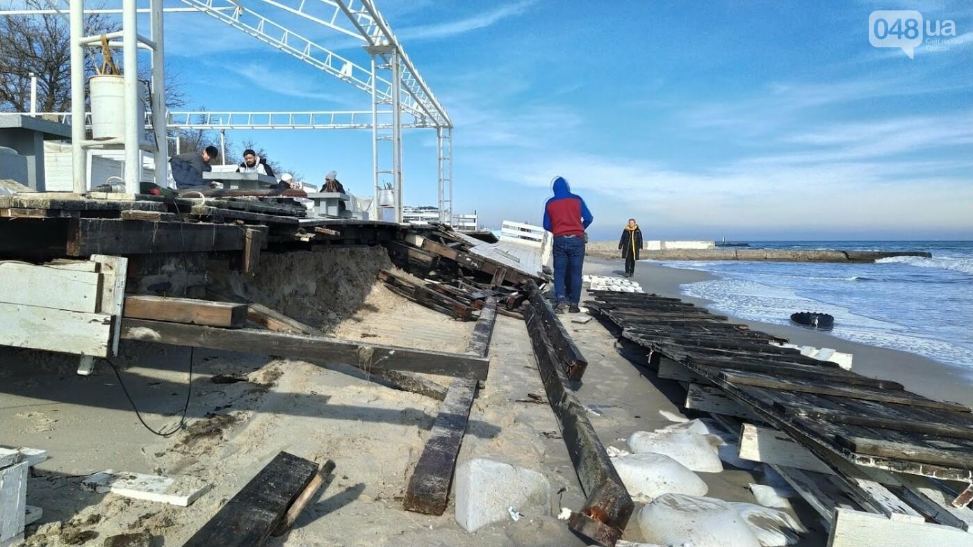 Последствия шторма на одесском побережье: как выглядят пляжи после стихии, - ФОТОРЕПОРТАЖ, фото-3