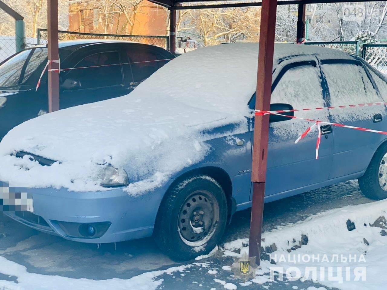 В Одессе двое мужчин угнали автомобиль, - ФОТО, фото-1