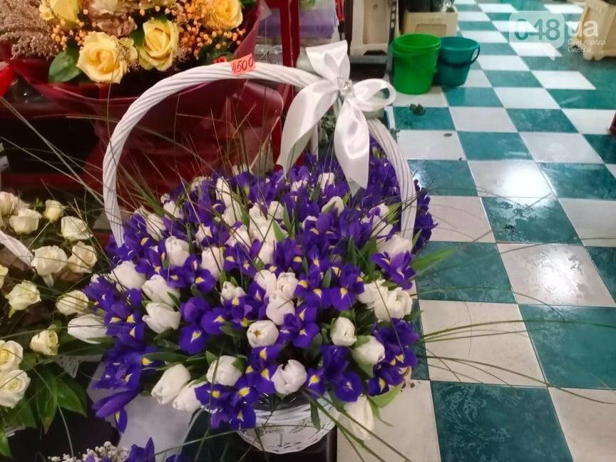 Купить цветы в Одессе: Сколько стоят букеты в день влюбленных, - ФОТО, фото-1