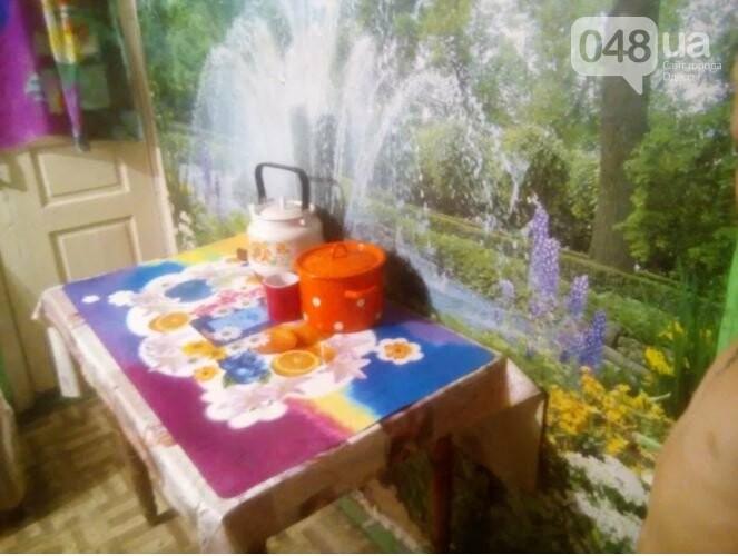 Снять комнату в Одессе: самые дешевые варианты в городе, - ФОТО, фото-2
