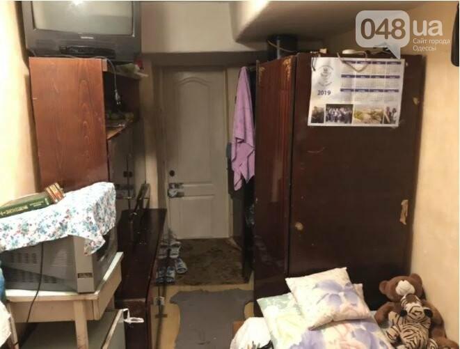 Снять комнату в Одессе: самые дешевые варианты в городе, - ФОТО, фото-10