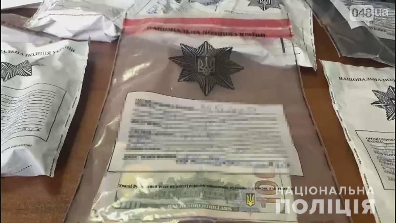 Соблазняли и грабили: в Одессе банда разбойников заманивала извращенцев и представителей ЛГБТ,- ФОТО, ВИДЕО, фото-2
