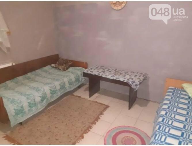 Снять комнату в Одессе: самые дешевые варианты в городе, - ФОТО, фото-4