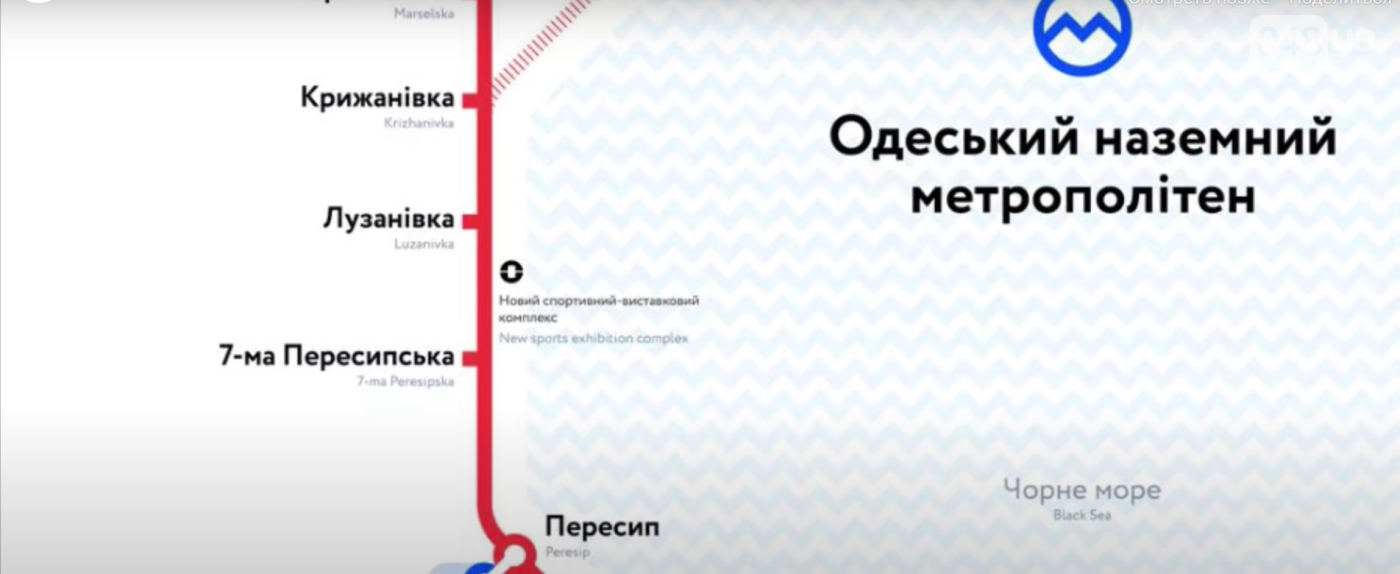 Почему в Одессе не построили метро,- ФОТО, ВИДЕО, фото-5