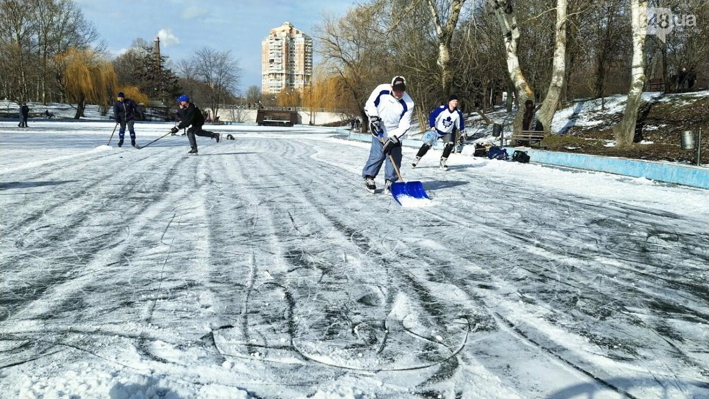 На замерзшем пруду в Одесском парке устроили спортивные состязания, - ФОТО, фото-14, ФОТО: Александр Жирносенко.