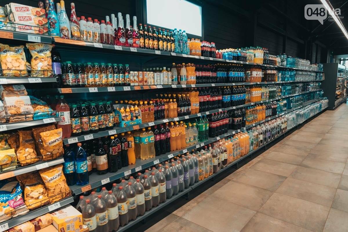 В 2021 году «АТБ» планирует значительнорасширить сеть магазинов в Одессе и области, фото-1
