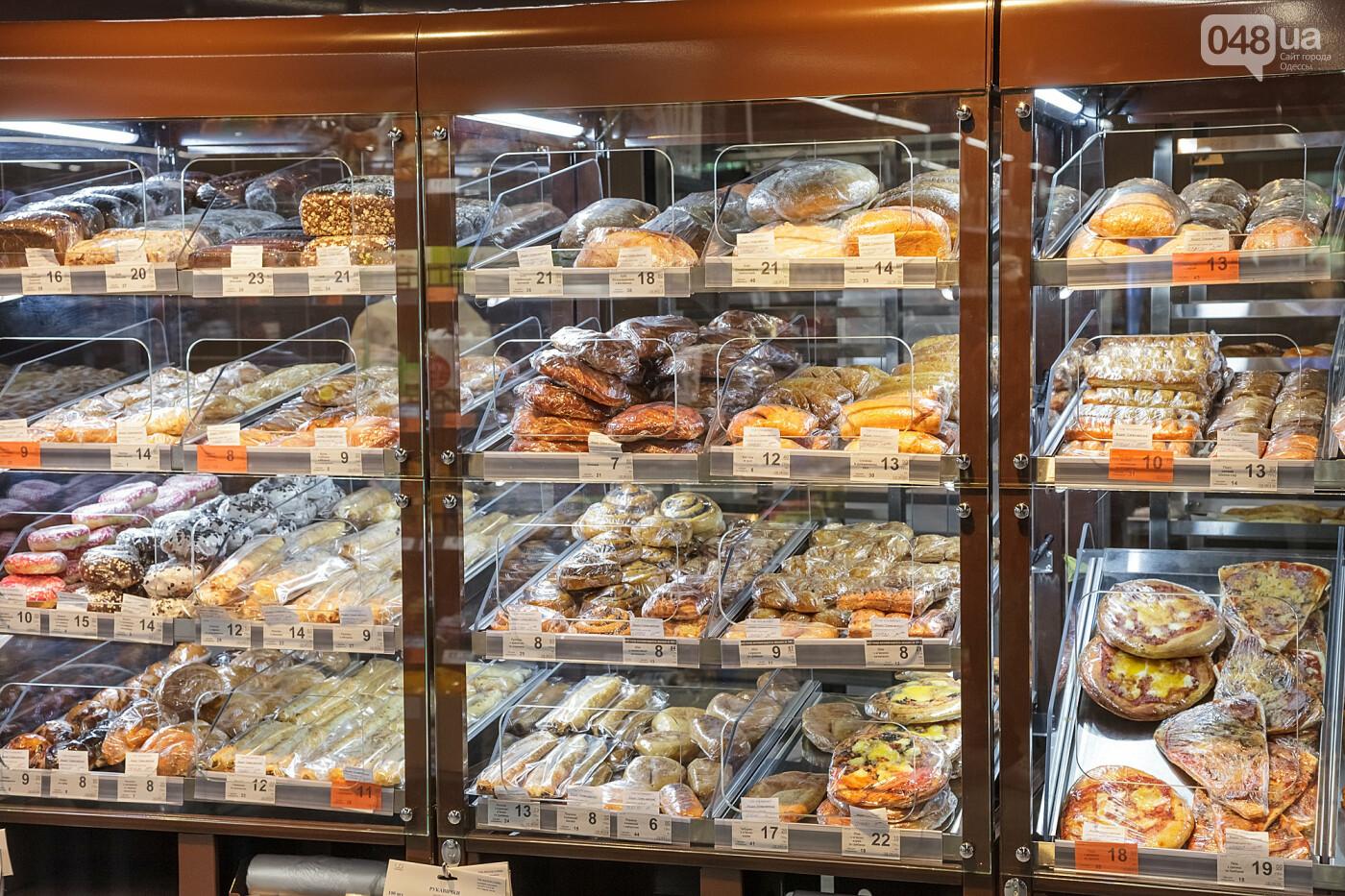 В 2021 году «АТБ» планирует значительнорасширить сеть магазинов в Одессе и области, фото-2