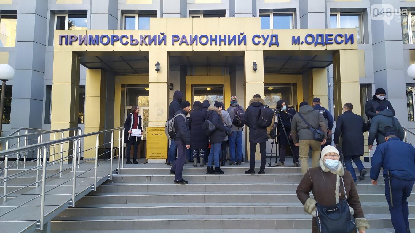 В Одессе оглашение приговора Сергею Стерненко перенесли, - ФОТО, ВИДЕО , фото-1