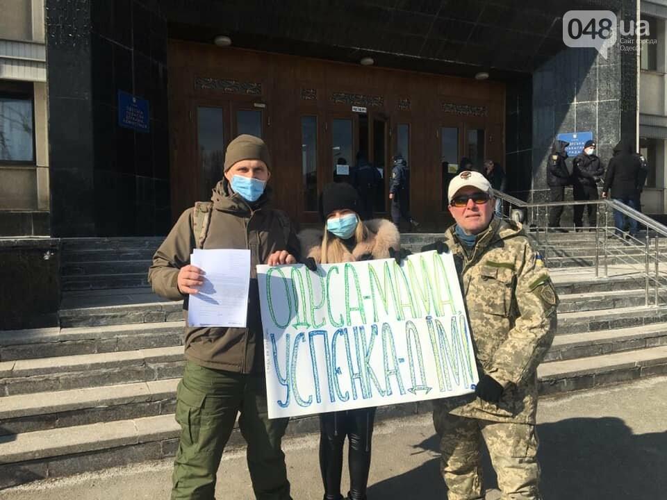 """""""Мы хотим, чтобы власти не мешали, а содействовали"""": одесская история переселенцев, - ФОТО, фото-3"""