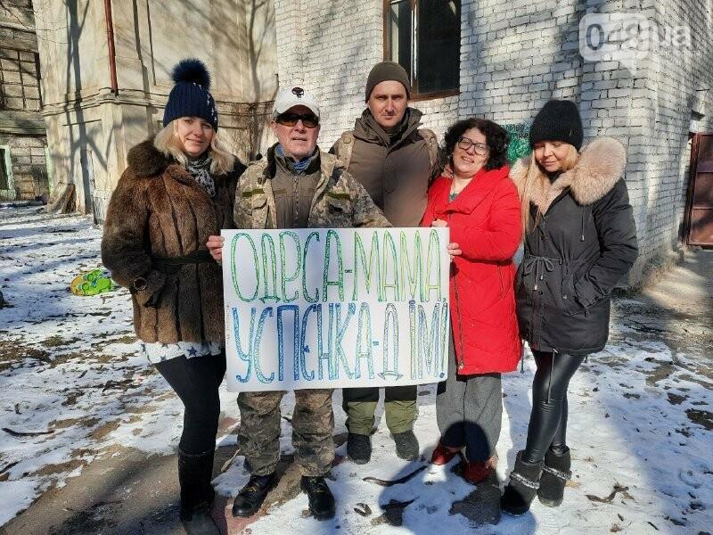 """""""Мы хотим, чтобы власти не мешали, а содействовали"""": одесская история переселенцев, - ФОТО, фото-17"""
