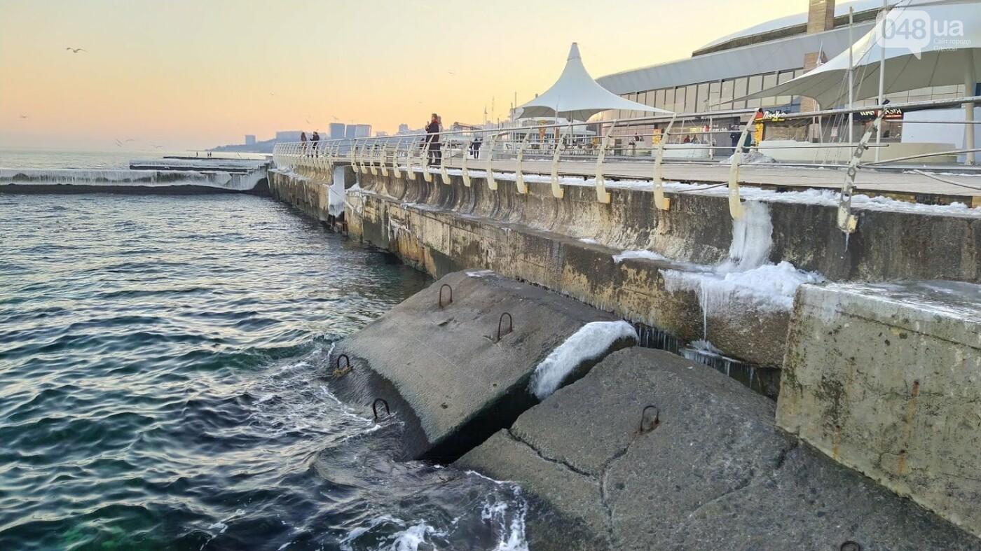 Фотопятница в Одессе: февральские морозы в Южной Пальмире, - ФОТО, фото-11, ФОТО: Александр Жирносенко