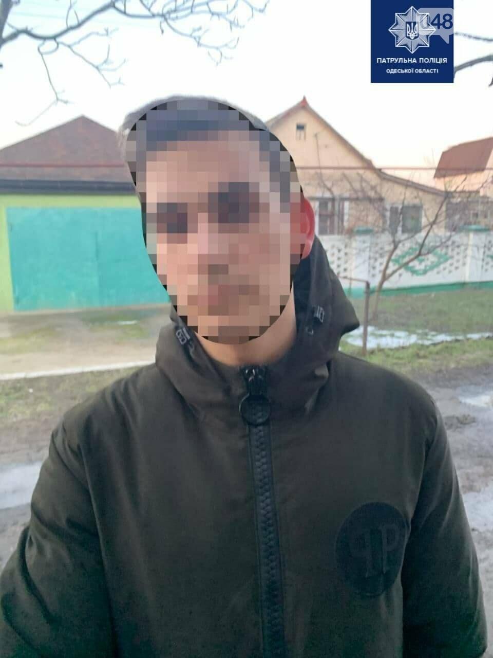 В Одессе закладчики предложили патрульным взятку 20 тысяч гривен, - ФОТО, фото-2