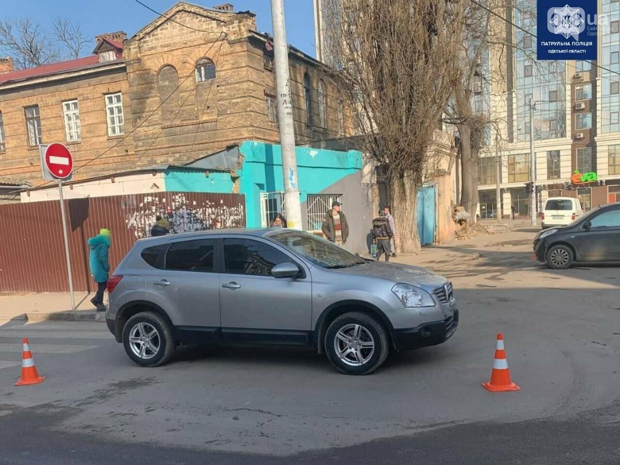 В Одессе в ДТП пострадало двое несовершеннолетних, - ФОТО, фото-1