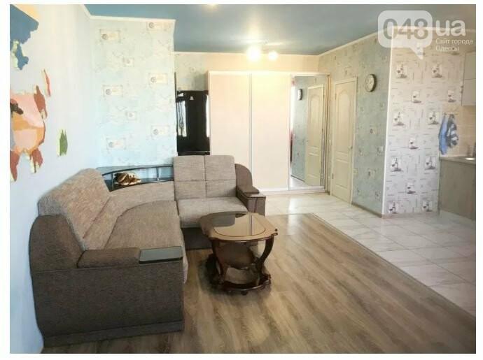 Снять квартиру в Одессе посуточно: недорогие варианты жилья в каждом районе города, фото-6