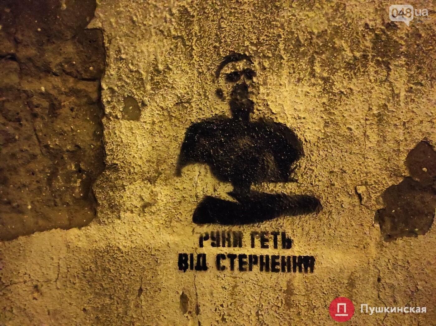 Одесситы жгли фаеры и рисовали портреты Стерненко на СИЗО,- ФОТО, фото-7