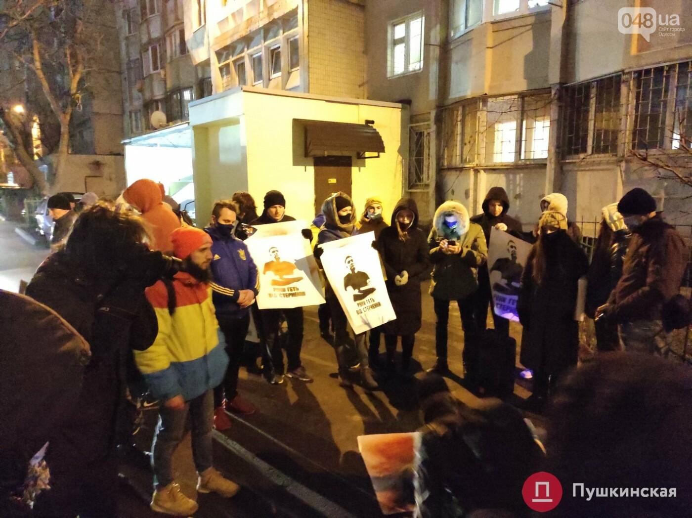 Одесситы жгли фаеры и рисовали портреты Стерненко на СИЗО,- ФОТО, фото-5
