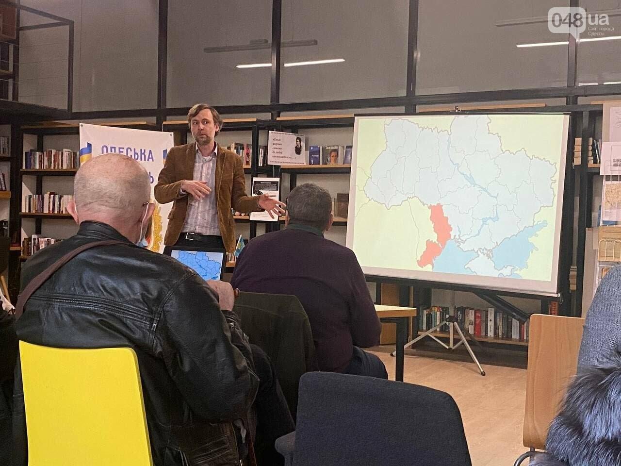 Одесской области 89 лет: как самая маленькая область Украины стала самой большой,- ФОТО, фото-1