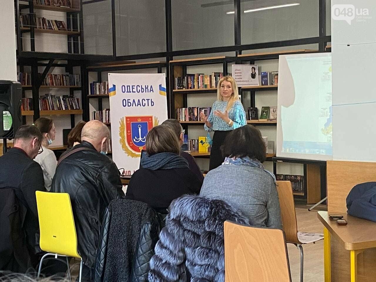 Одесской области 89 лет: как самая маленькая область Украины стала самой большой,- ФОТО, фото-2