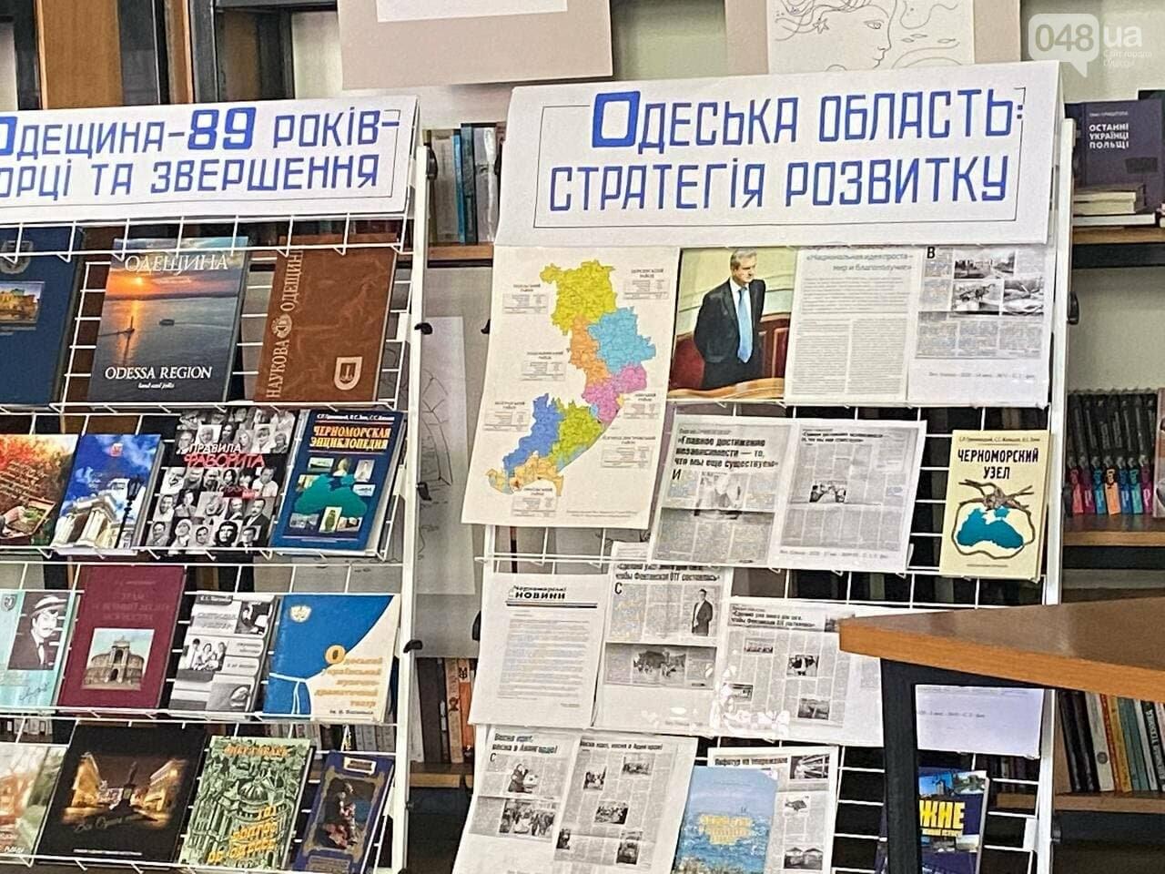 Одесской области 89 лет: как самая маленькая область Украины стала самой большой,- ФОТО, фото-4