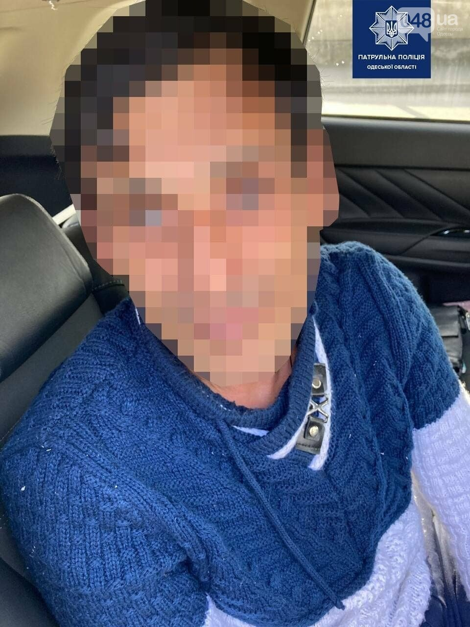 В Одесской области двое мужчин средь бела дня похитили девушку, угрожая ей ножом, - ФОТО, фото-1