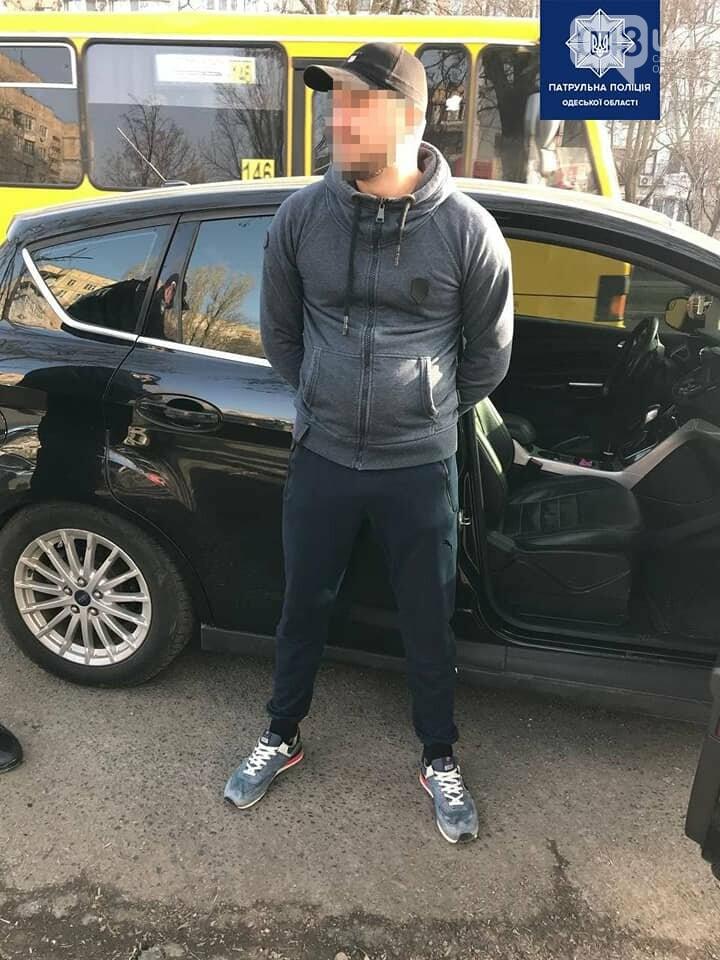 В Одессе группа лиц с оружием напала на мужчину: один подозреваемый задержан, - ФОТО, фото-1
