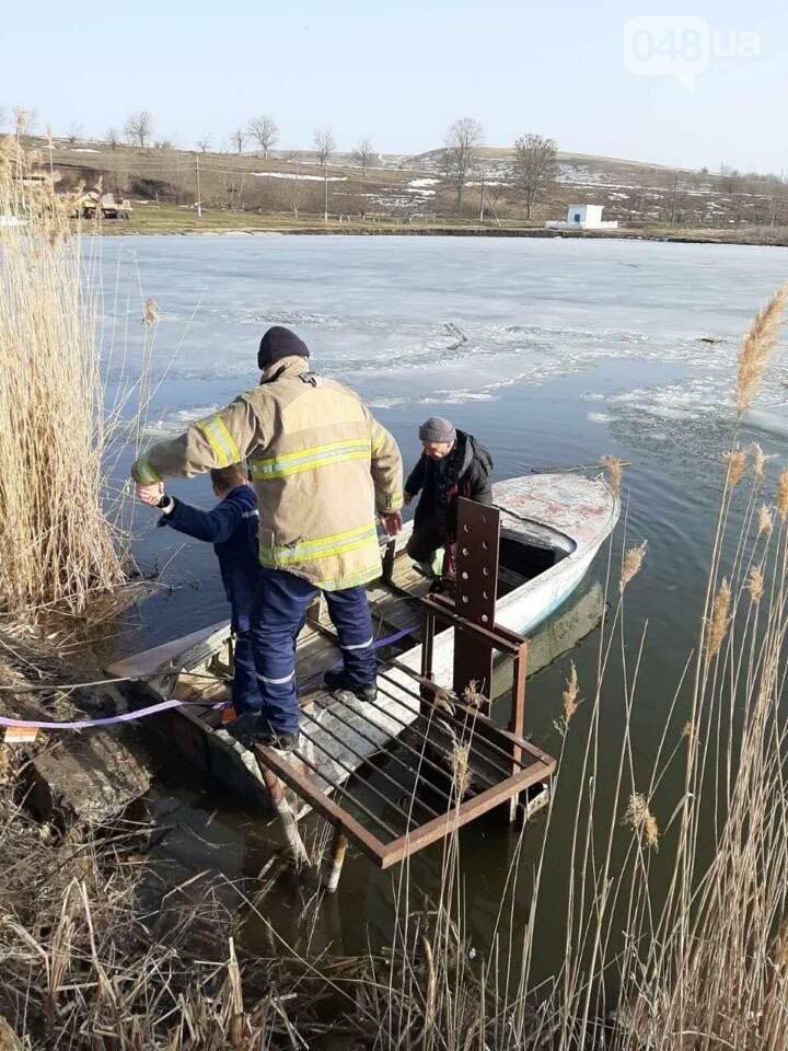 В Одесской области мужчина провалился под лёд, - ФОТО, фото-1