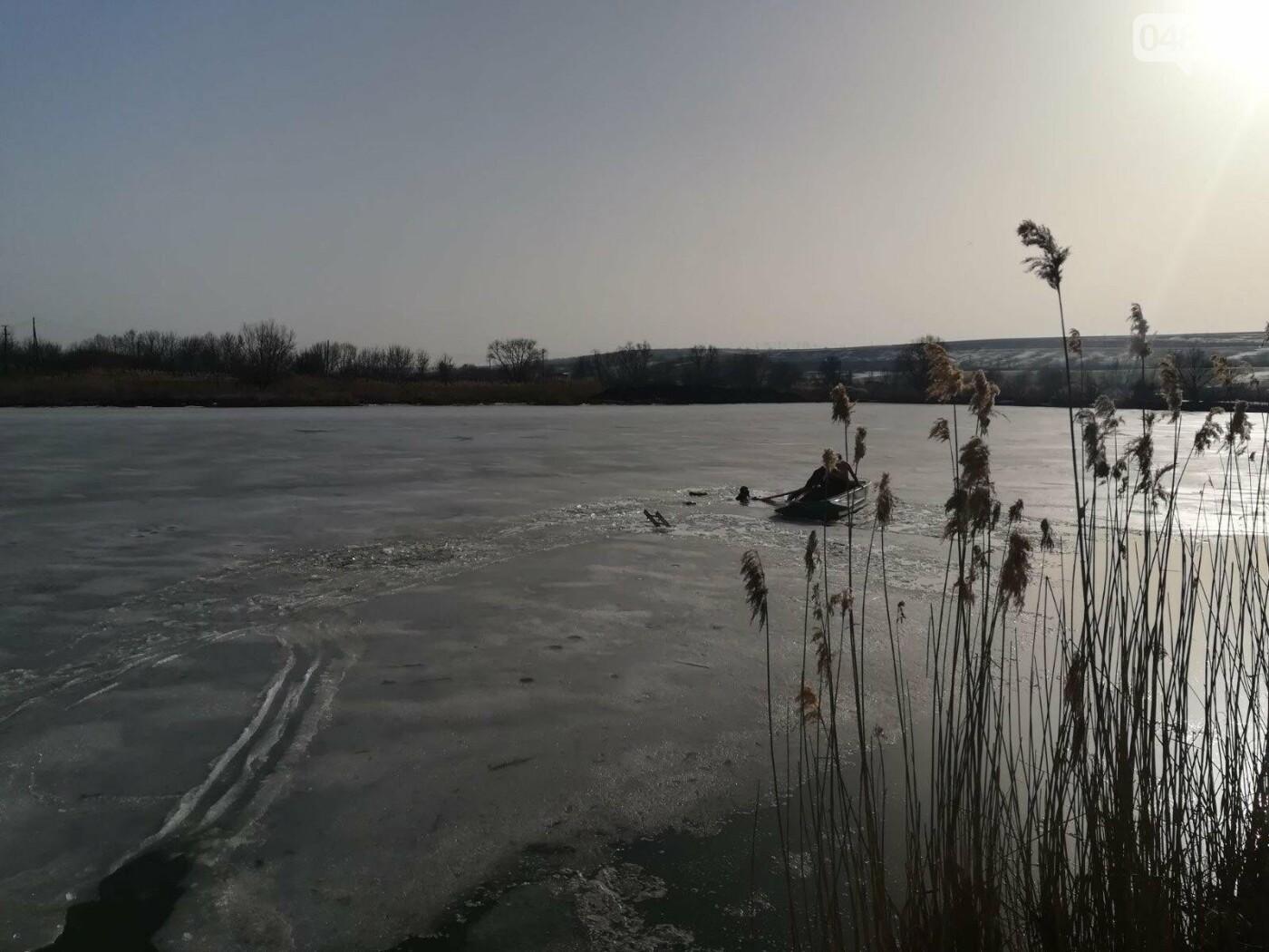 В Одесской области мужчина провалился под лёд, - ФОТО, фото-2