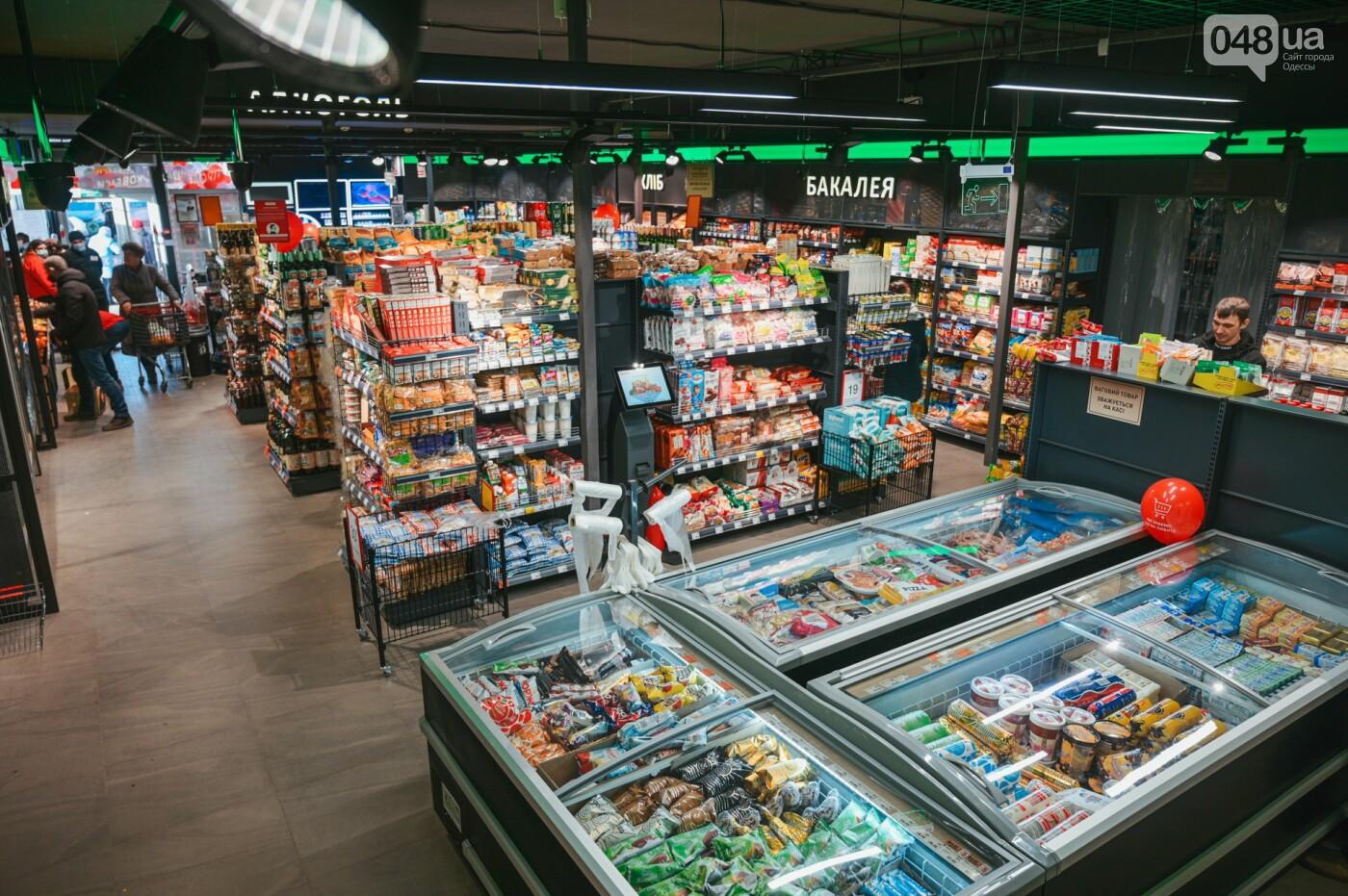 «ТАВРИЯ В» відкриває магазин у новому концепті, фото-1