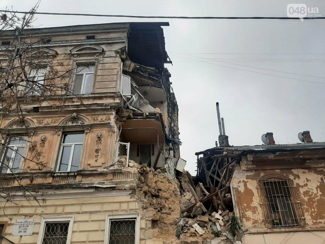 В центре Одессы обрушился дом, жильцов эвакуировали, - ФОТОРЕПОРТАЖ, фото-3