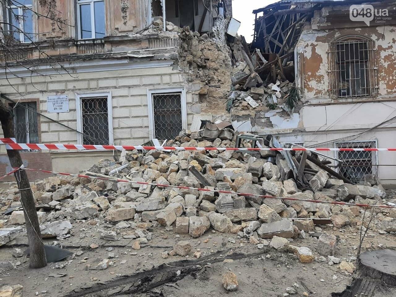 В центре Одессы обрушился дом, жильцов эвакуировали, - ФОТОРЕПОРТАЖ, фото-1