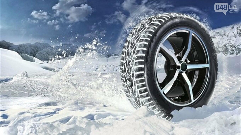 Бу шины от мировых производителей – экономный, надежный и практичный вариант для легкового и легкогрузового транспортного средства, фото-1