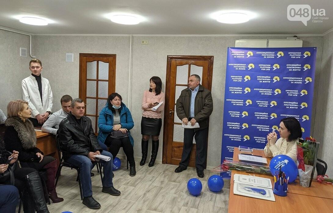 Татьяна Плачкова: В Измаиле открылась новая приемная ОП-ЗЖ, фото-2