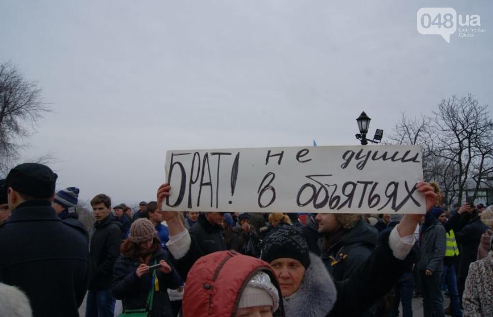 """Марш мира в Одессе: как семь лет назад одесситы сказали Путину """"Геть!"""",- ФОТО, ВИДЕО, фото-6"""