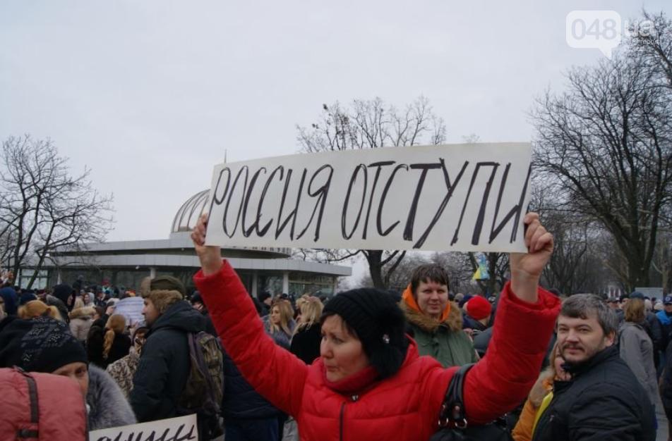 """Марш мира в Одессе: как семь лет назад одесситы сказали Путину """"Геть!"""",- ФОТО, ВИДЕО, фото-8"""