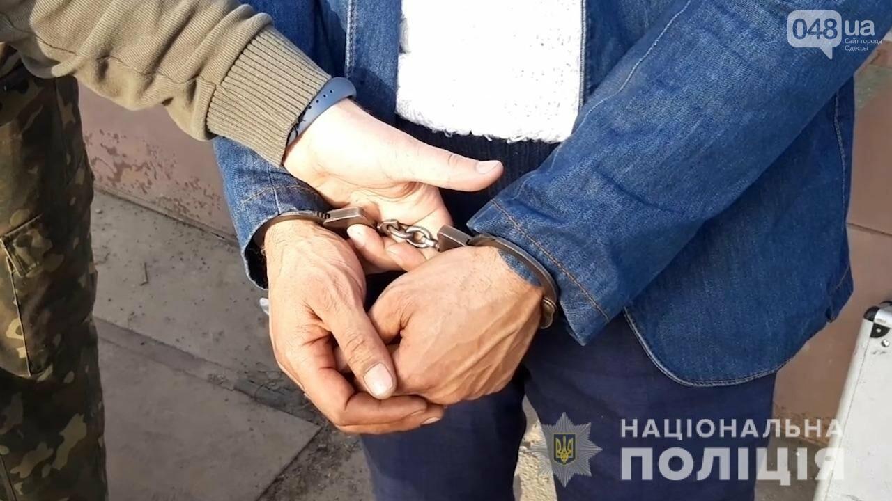 Стали известны подробности похищения 23-летней девушки в Одесской области, - ФОТО, ВИДЕО , фото-1
