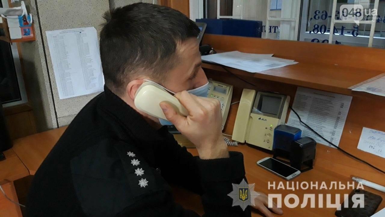 Стали известны подробности похищения 23-летней девушки в Одесской области, - ФОТО, ВИДЕО , фото-5