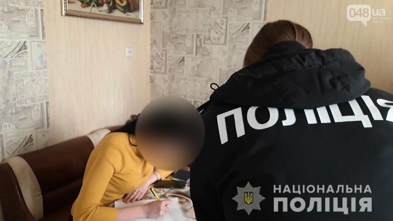 Стали известны подробности похищения 23-летней девушки в Одесской области, - ФОТО, ВИДЕО , фото-4