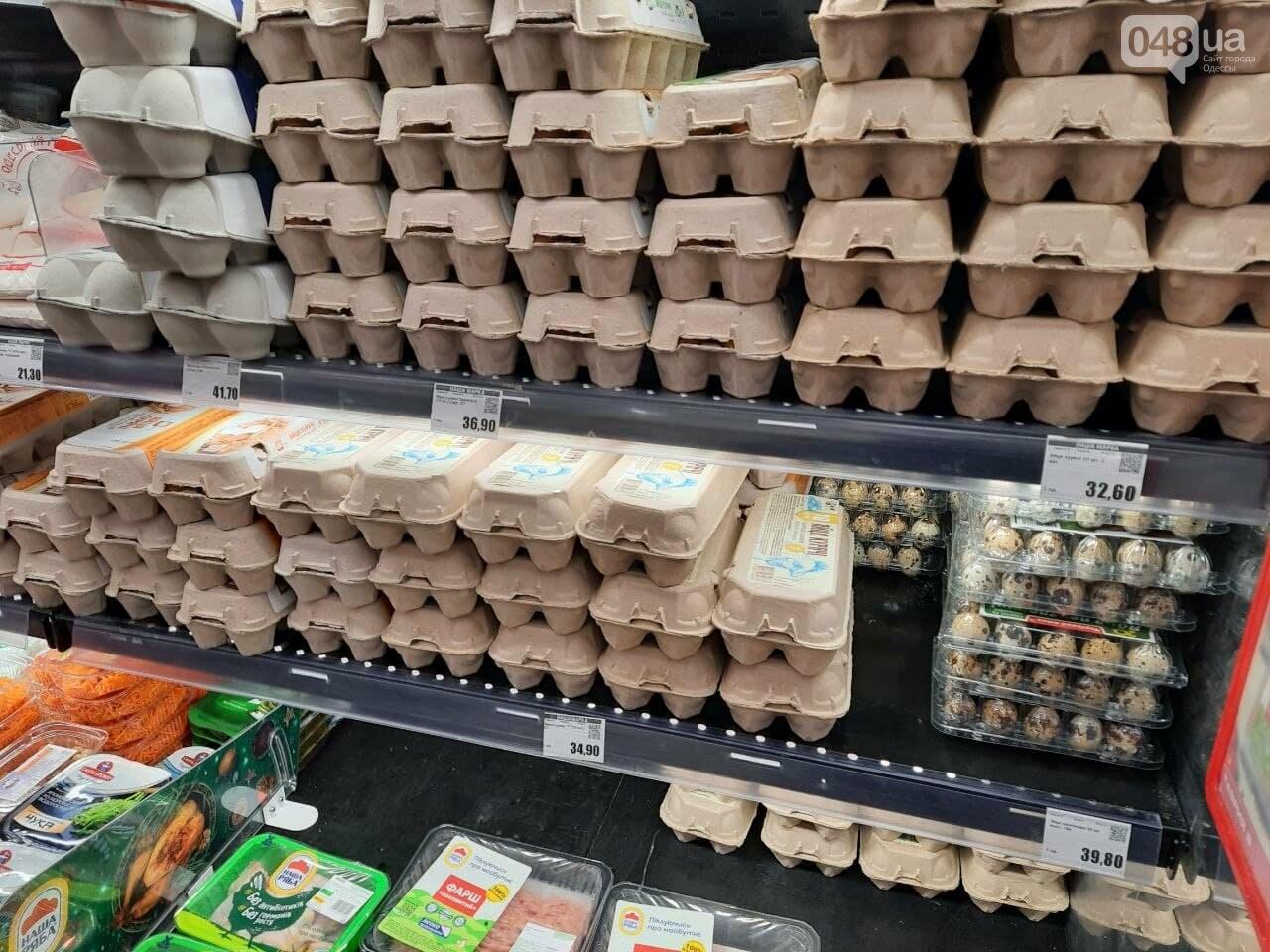 Где купить куриные яйца по самой выгодной цене: супермаркеты Одессы, - ФОТО, фото-1