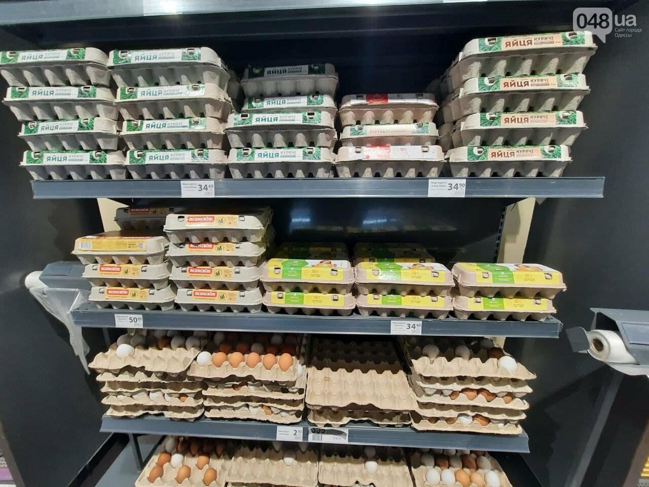 Где купить куриные яйца по самой выгодной цене: супермаркеты Одессы, - ФОТО, фото-4