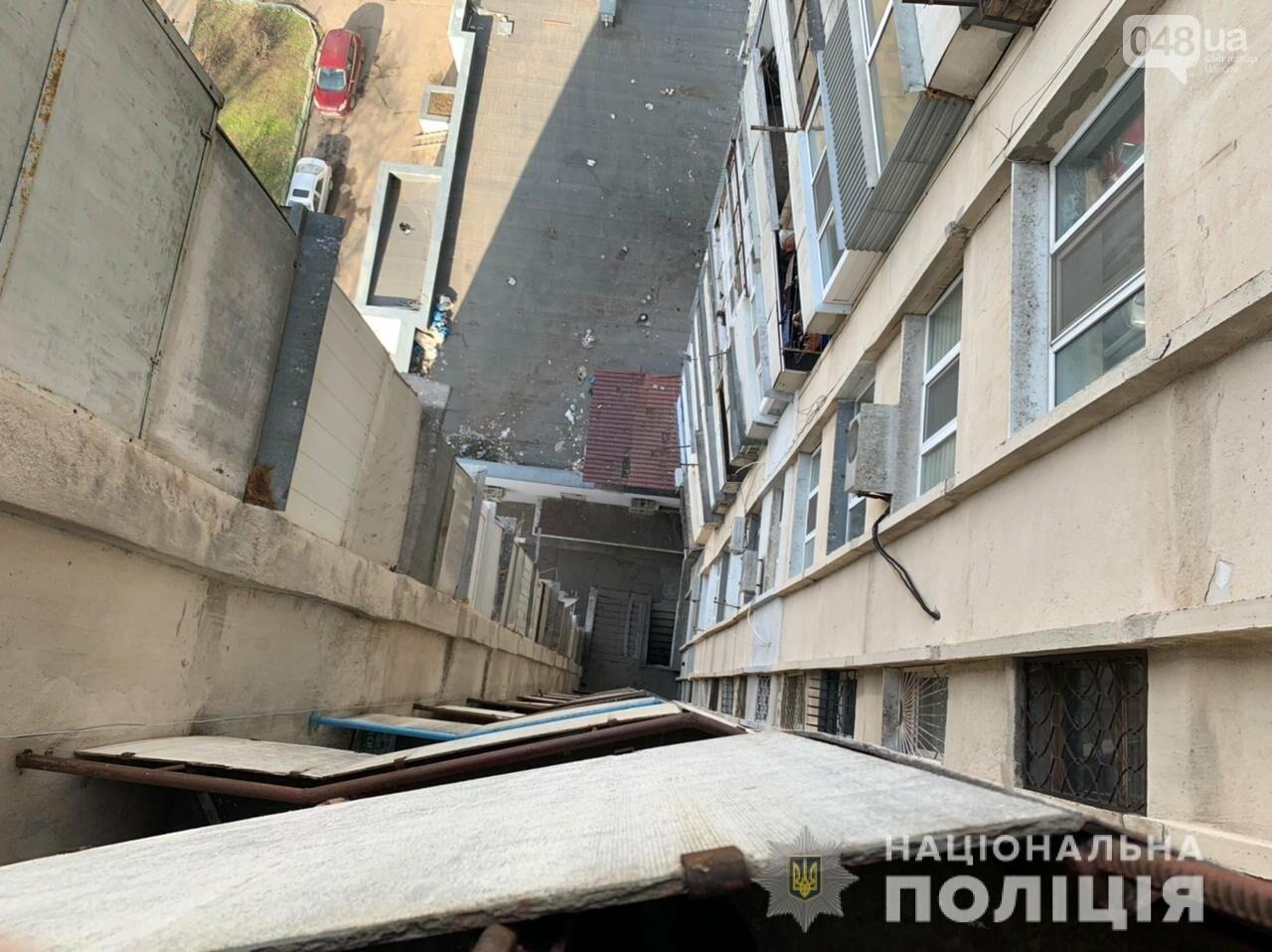 В Одессе 18-летний парень выпрыгнул с балкона на 15 этаже, - ФОТО, фото-2